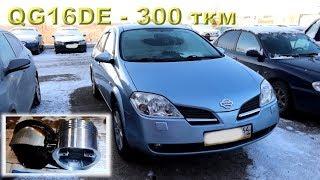 Nissan PRIMERA 1.6 (2004) - Капиталим 300-тысячник!