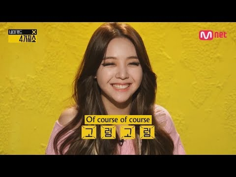 girls day minah laughing for 2 minutes