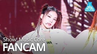 [예능연구소 직캠] ITZY - ICY (YEJI), 있지 - ICY (예지) @쇼!음악중심 20190810