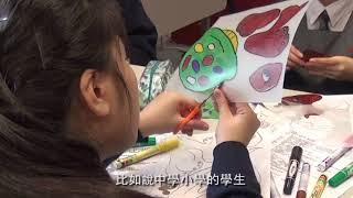 Publication Date: 2017-11-04 | Video Title: 《新聞紀錄片組》裘錦秋中學(元朗) - 光影說故事
