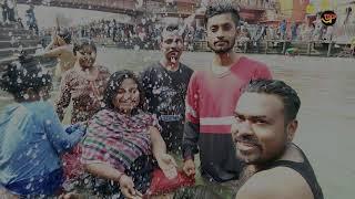 Haridwar 2019 II Holi Open Bath II Tourist Enjoy Ganga Bath II People Enjoy Bath II Ganga River II