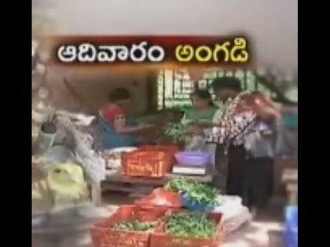 Organic Vegetables Sunday Market held in Hyderabad TS - జైకిసాన్ - 6th April 2015