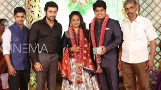 Actor Suriya at Durai & Vaishali Wedding Reception | TOC