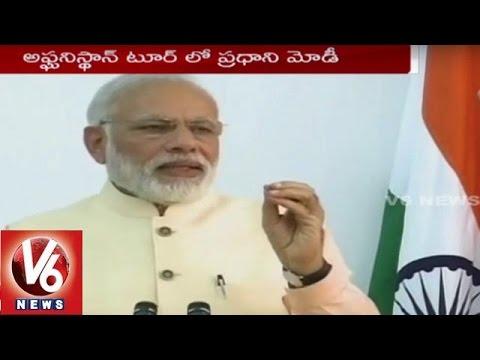 PM Narendra Modi Speech At Afghanistan   Inaugurates India Afghan Friendship Dam   V6 News