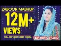 Download Zaboor Mashup by tehmina tariq new masihi hd songs 2017 by khokhar studio MP3 song and Music Video