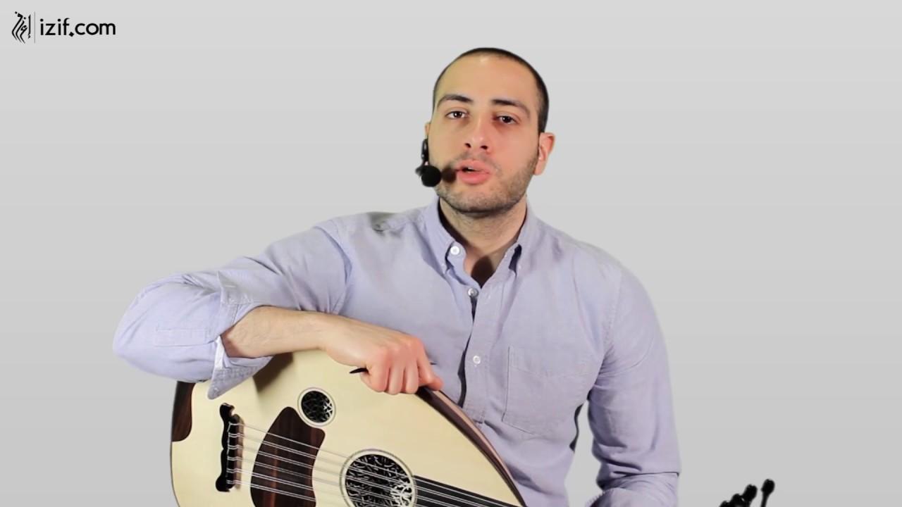 أغاني التراث العربي على العود د16 أهواك Izif Com Youtube