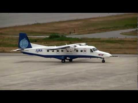 JA8858 ドルニエ228-202 宇宙航空研究開発機構