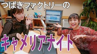 【お知らせ】9/28の放送は、野球中継延長のため休止になりました。 東海...