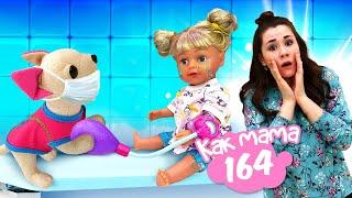 Осмотр куклы БЕБИ БОН Эмили — Видео для детей Как мама