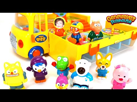 Educational toys for Kids with Pororo, Lego Duplo Blocks, Pa