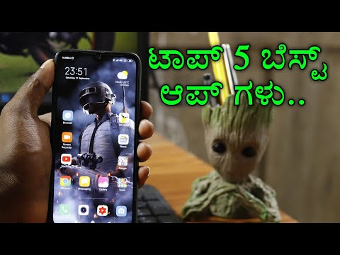 Top 5 Best Android Apps September 2019 In Kannada 🔥