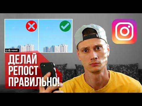 Как скачать фото и видео из Instagram | Быстрый и бесплатный способ