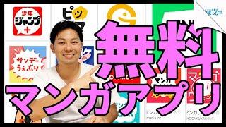 神アプリ(8)