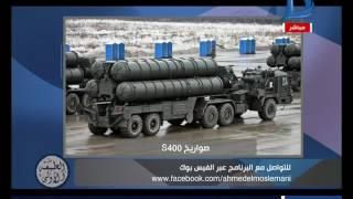بالفيديو.. المسلماني: هذه هي احتمالات قيام الحرب بين إسرائيل وروسيا