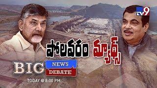 Big News Big Debate : TDP vs BJP Over Polavaram Project    Rajinikanth TV9