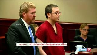 3318 years life sentence for Colorado massacre gunman spl tamil video news 27-08-2015 | World | News7 Tamil