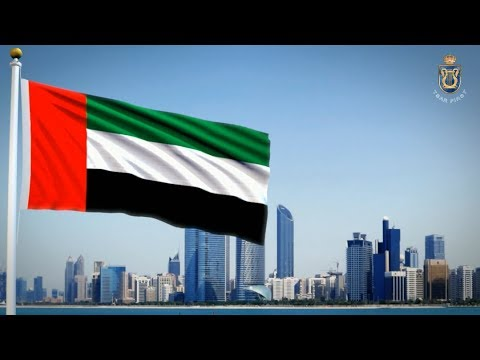 UAE National Anthem (AR/EN) -