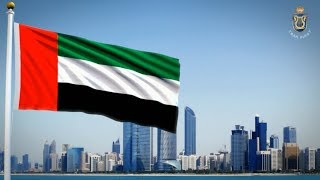 """UAE National Anthem (AR/EN) - """"النشيد الوطني الإماراتي """"عيشي بلادي"""
