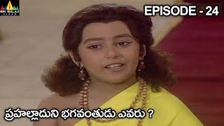 ప్రహల్లాదుని భగవంతుడు ఎవరు ? Vishnu Puranam Telugu Episode 24121 | Sri Balaji Video