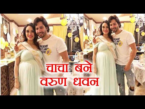 Varun Dhawan's brother Rohit and wife Jaanvi BLESSED with a baby GIRL। FilmiBeat