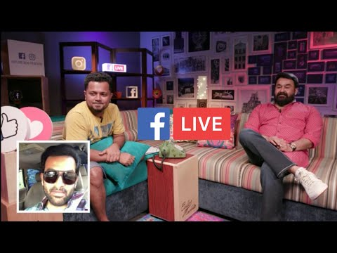 Mohanlal and Prithviraj FB   Exclusive   Lucifer  Facebook