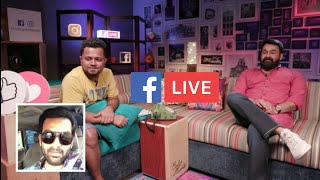 Mohanlal and Prithviraj FB Live | Exclusive Video | Lucifer | Facebook