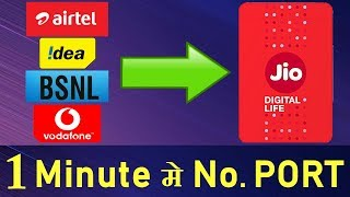 Change your Sim, not your Number - INSTANT PORT TO JIO from HOME