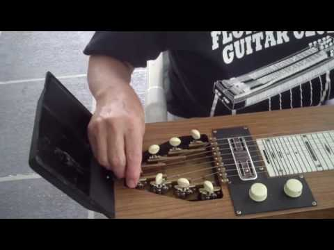 multikord-8-string-pedal-steel(-cable)-guitar-tuning