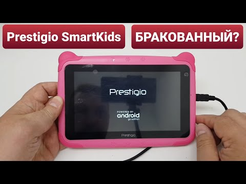 PRESTIGIO SMARTKIDS PMT3997_W_D Not Start / не загружается