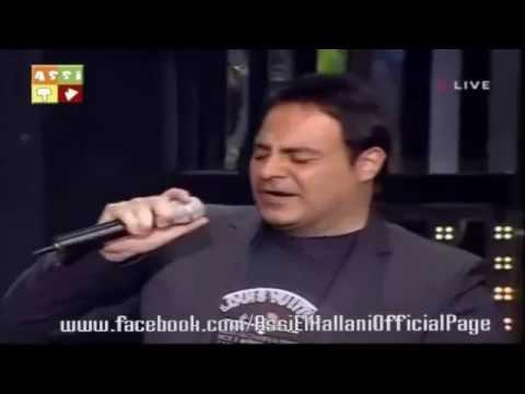 Assi El Hallani - Lazraalak Bestan | 2012 | (عاصي الحلاني - لزرعلك بستان ورود (برنامج ديو المشاهير 3