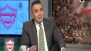 خالد الغندور للقيعي: إذا كان الاهلي نادي الدولة فالزمالك نادي الشعب