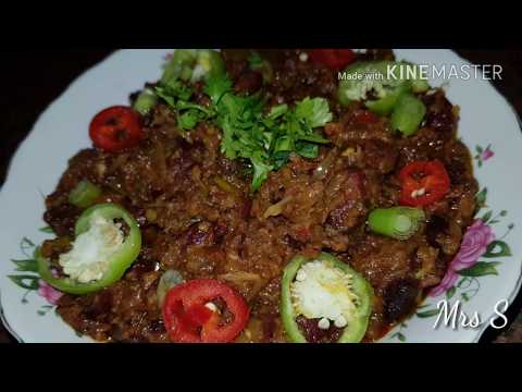 RED KIDNEY BEANS CURRY RAJMA RECIPE