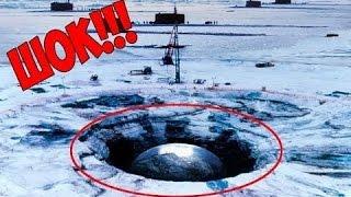 Сенсационная находка в Антарктиде!!!