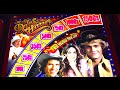 "LIVE PLAY/BONUSES!!!! ""DUKES OF HAZZARD"" Slot Machine Bonus"