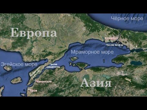 Турция закрыла пролив Босфор для российского флота!