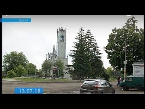 ТРК ВіККА: У черкаських Мошнах поремонтують дороги на 57 мільйонів гривень