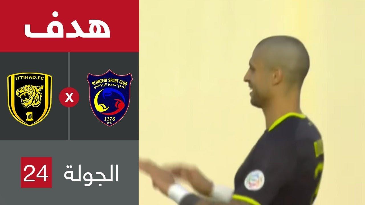 هدف الاتحاد الثاني ضد الحزم (مروان داكوستا) في الجولة 24 من دوري كأس الأمير محمد بن سلمان