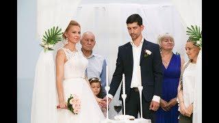 Церемония Венчания, Артём и Антонина