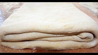 СЛОЁНОЕ ТЕСТО, лучший рецепт классического слоёного теста. Puff pastry.
