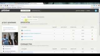 Forumok — Заработок и реклама на форумах и в социальных сетях