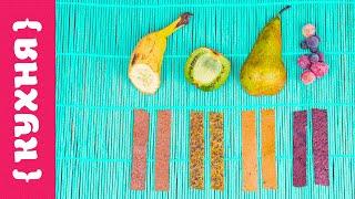 видео Вкусная и полезная фруктовая диета