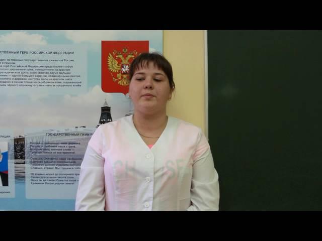 Альбина Горохова читает произведение «Зелёный цвет морской воды» (Бунин Иван Алексеевич)