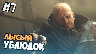 Deus Ex: Mankind Divided прохождение на русском - ЛЫСЫЙ УБЛЮДОК - Часть 7