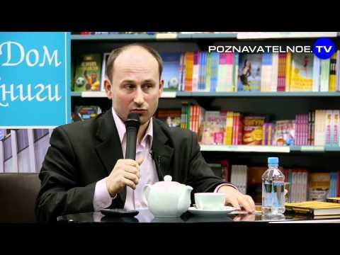 Выступление в Московском Доме книги, 4 марта 2012 года