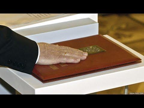 Конституция не вечна. Сами себе указ. Пытки без конца
