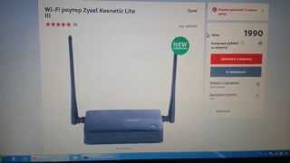 wi-Fi адаптер ZyXel Keenetic Lite III