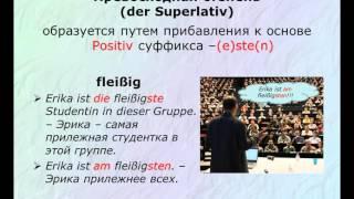 6. Степени сравнения прилагательных и наречий. Грамматика немецкого языка