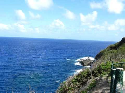 Bird Island, Saipan, The Northern Mariana Islands