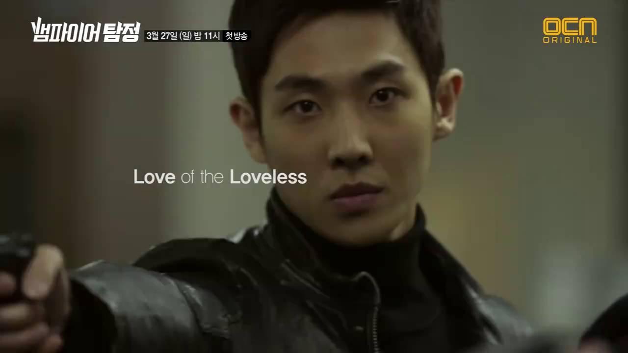LEEJOON Vampire Detective - Love of the Loveless (Eng Sub)