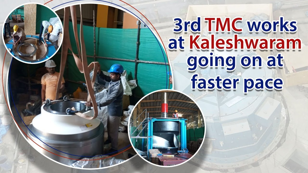 3rd TMC works at Kaleshwaram going on at faster pace | MEIL | Biggest Lift Irrigation Project